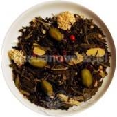 (czarna) Maślane ciasteczka z pistacjami