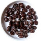 Kawa Orzechowo-cynamonowa